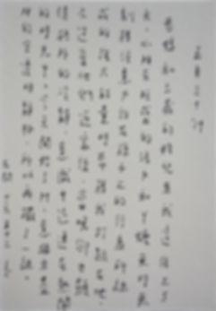 p0901.jpg