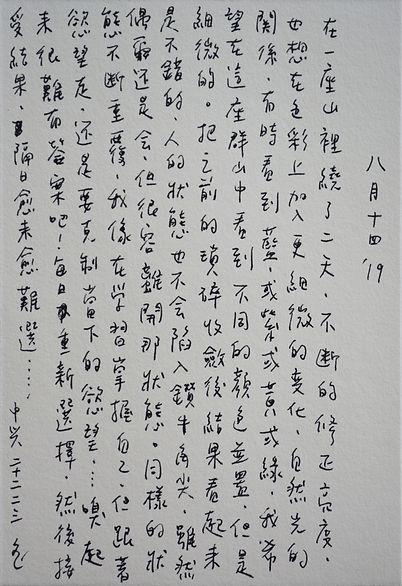 p1014.jpg