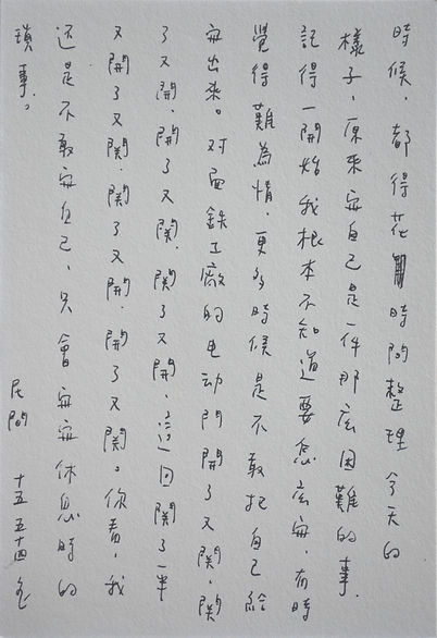 p7.12.JPG