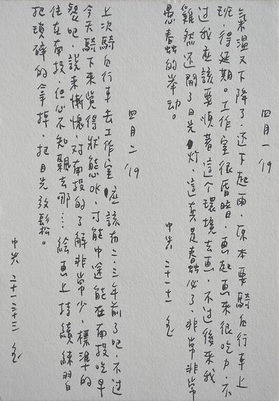 p5.2.JPG