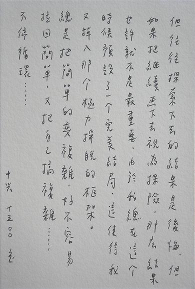 p2.9.JPG