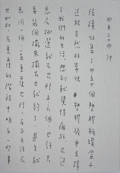 p7.6.JPG