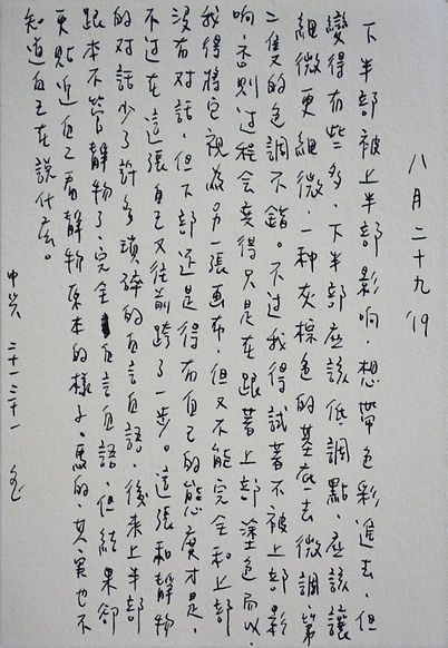 p1022.jpg