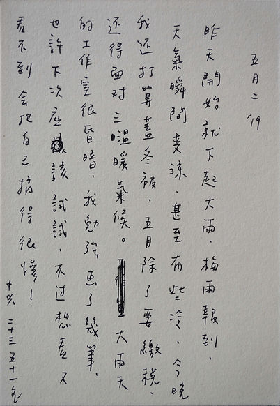 p8.4.jpg