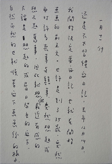 p1.4.jpg