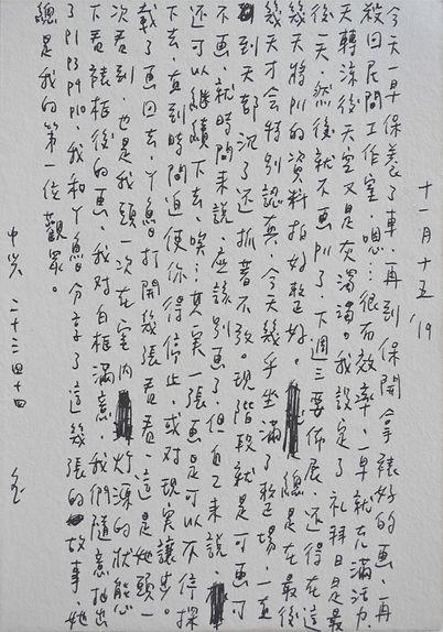 p11.28.JPG