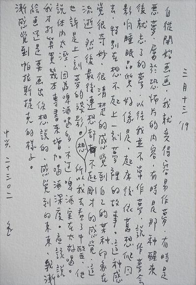 p4.7.JPG