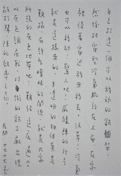 p7.10.JPG