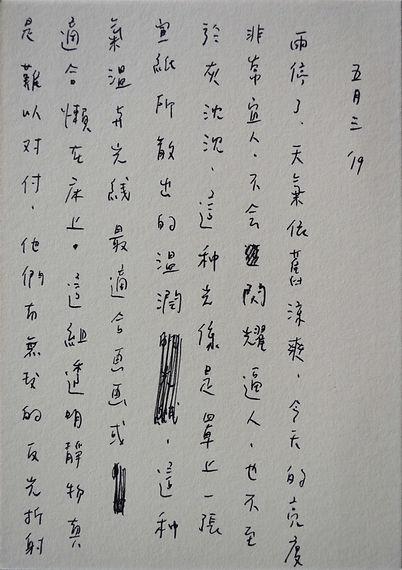 p8.5.jpg