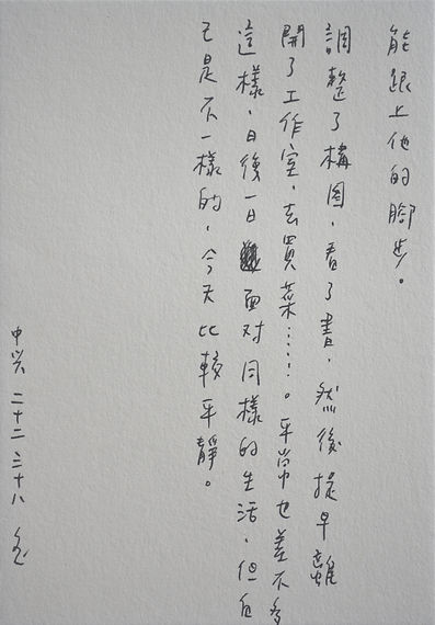 p3.9.JPG