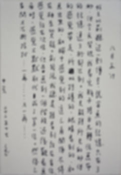 p109.jpg