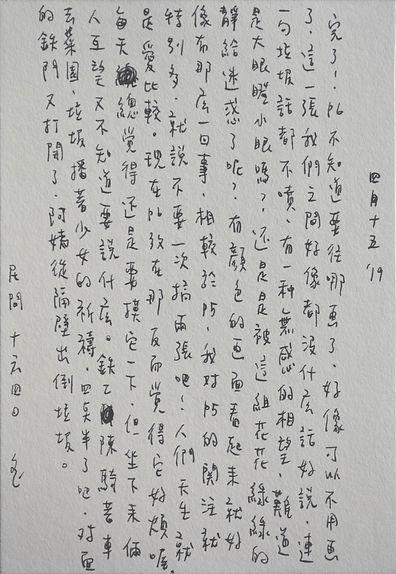 p6.5.JPG