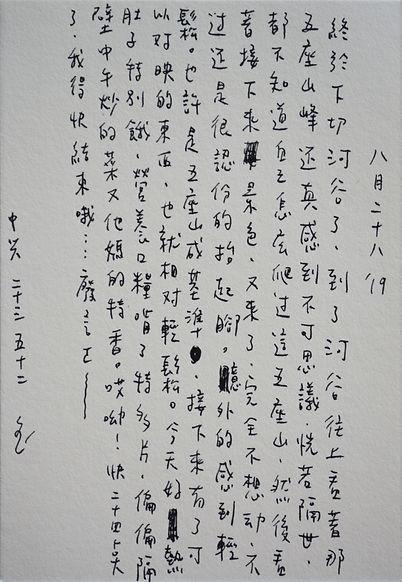 p1021.jpg