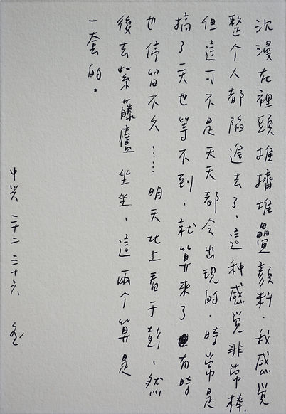 p0911.jpg