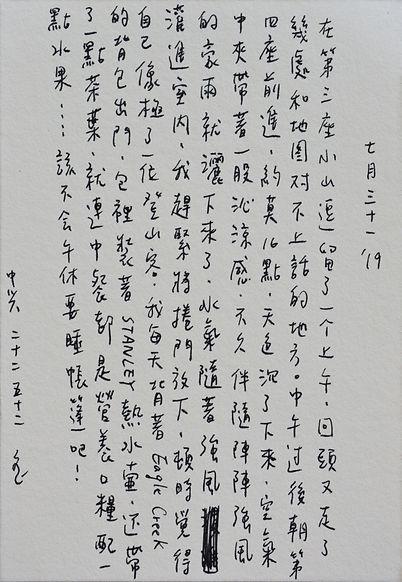 p107.jpg