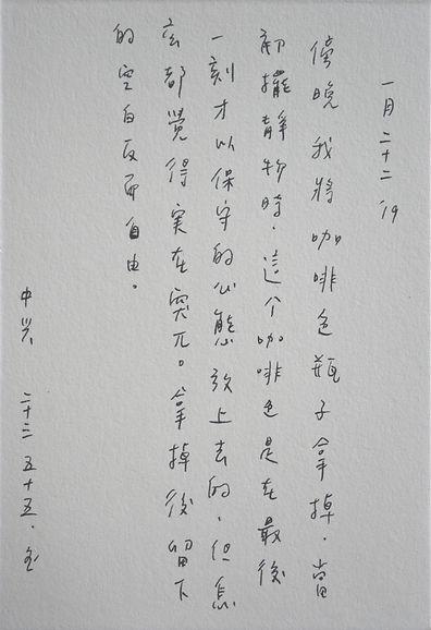 p2.3.JPG