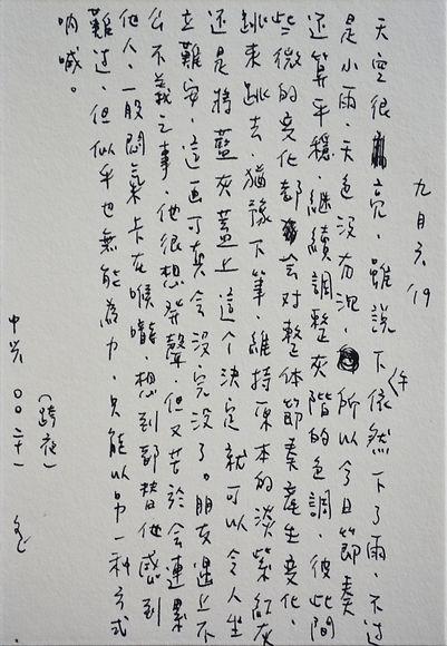 p1027.jpg