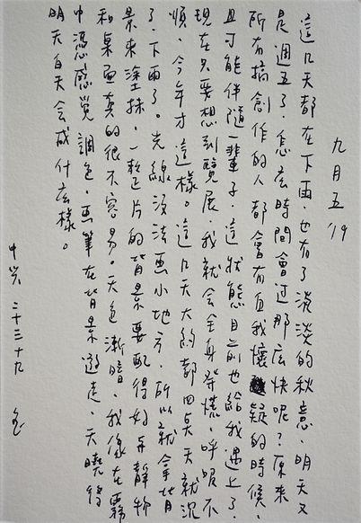 p1026.jpg