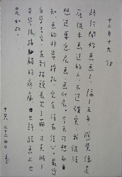 p1.1.jpg