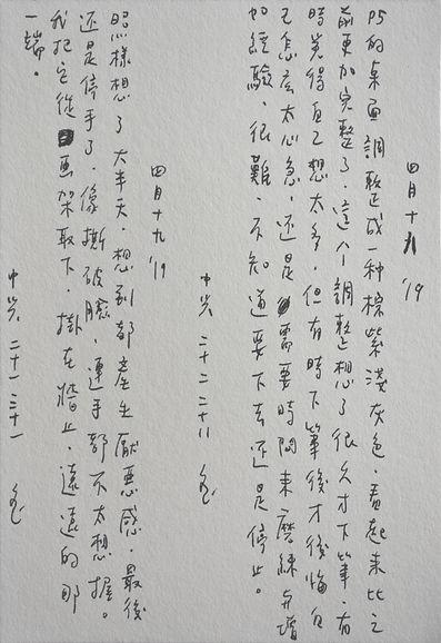 p5.6.JPG