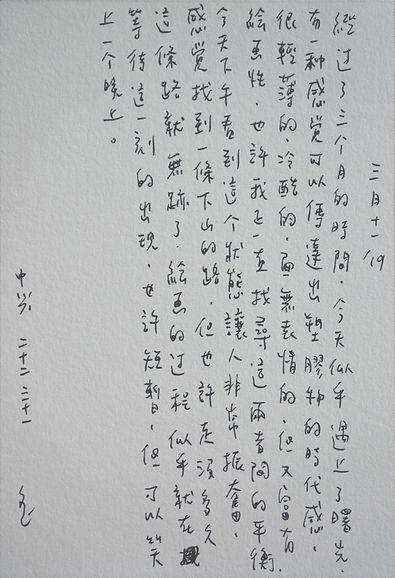 p4.6.JPG