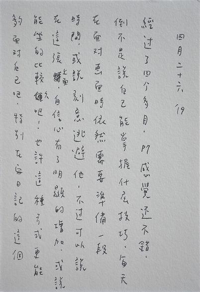 p7.11.JPG
