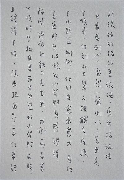 p7.9.JPG