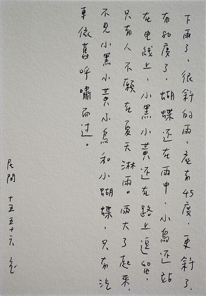 p0903.jpg