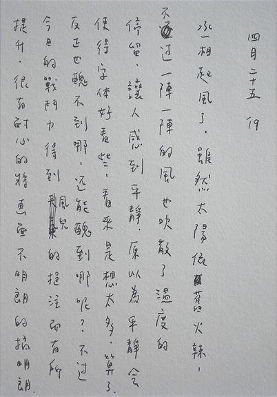 p7.8.JPG