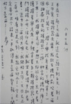 p1015.jpg