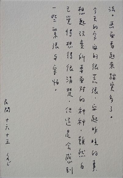 p8.20.jpg