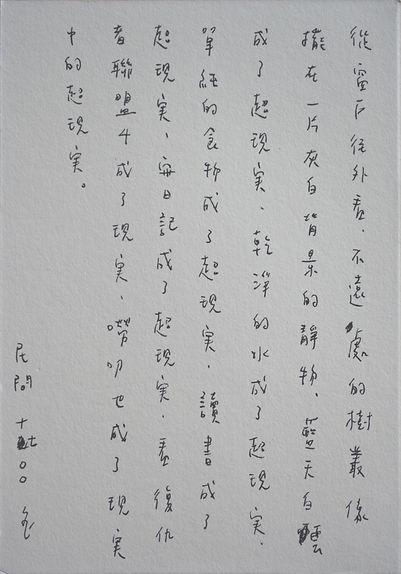 p7.14.JPG