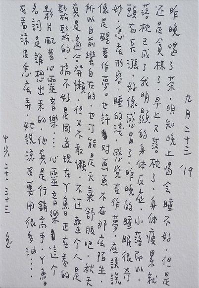 p11.6.JPG