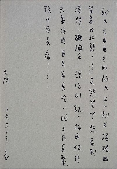 p8.12.jpg