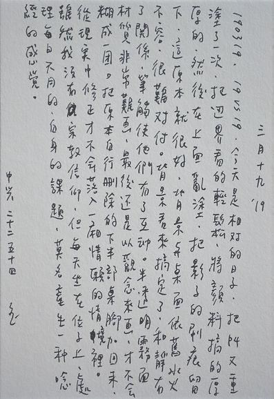 p4.9.JPG