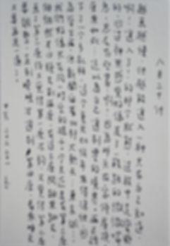 p1017.jpg