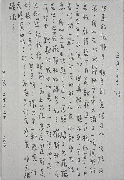 p6.1.JPG