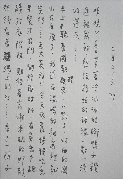 p4.1.JPG