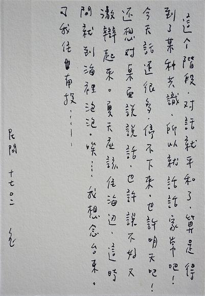p0926.jpg