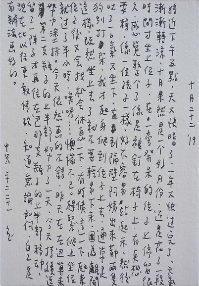 p11.17.JPG