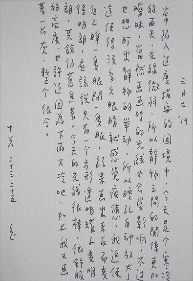p4.5.JPG