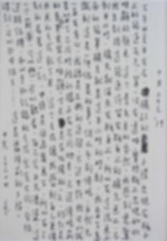 p11.18.JPG