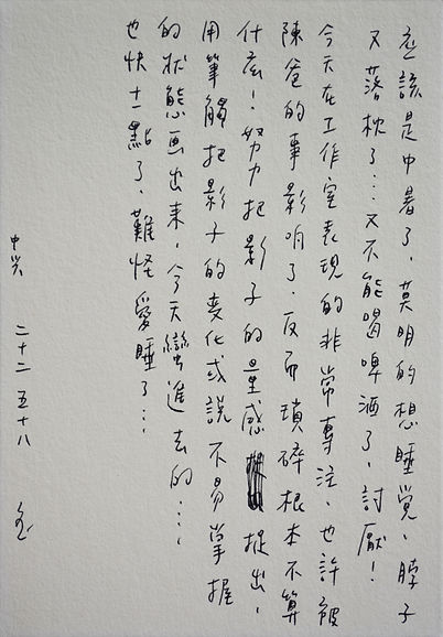 p0918.jpg