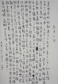 p1024.jpg