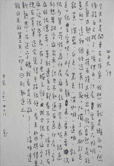 p6.3.JPG