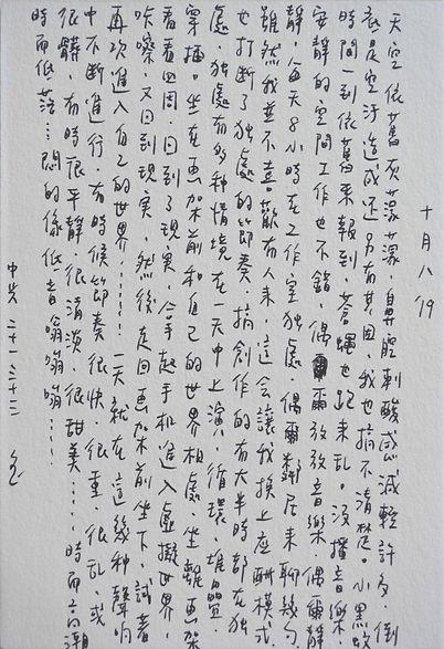 p11.12.JPG