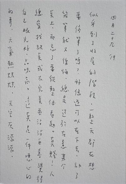 p7.13.JPG
