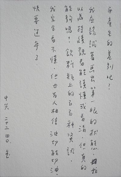 p2.6.JPG