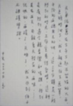 p0908.jpg