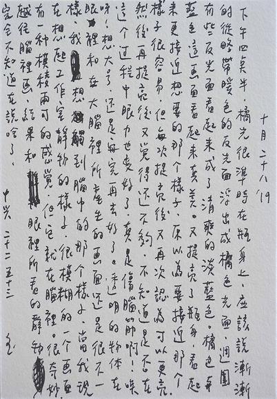 p11.19.JPG